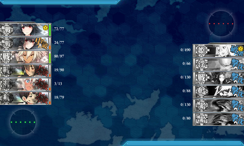 KanColle-150616-22182346.png