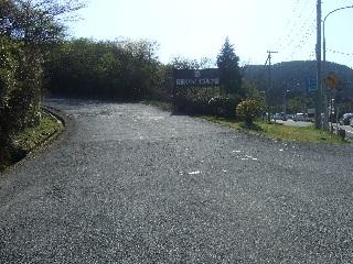 箱根くらかけゴルフ場の入口_H22.05.01撮影