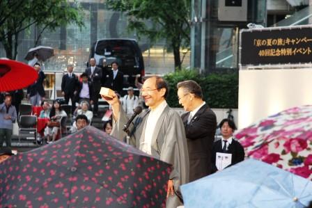 京都市長の乾杯_H27.06.19撮影