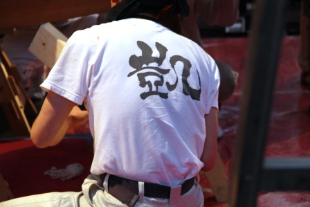 大船鉾のTシャツ_H27.06.19撮影