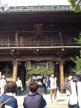 1番霊山寺