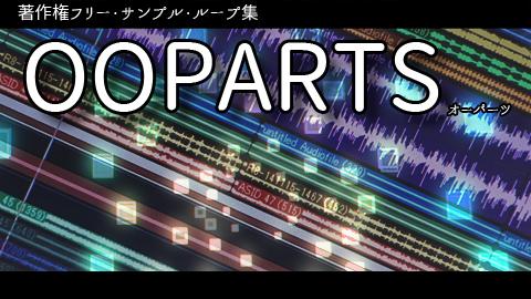 ooparts480.jpg