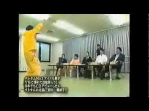 マネーの虎1
