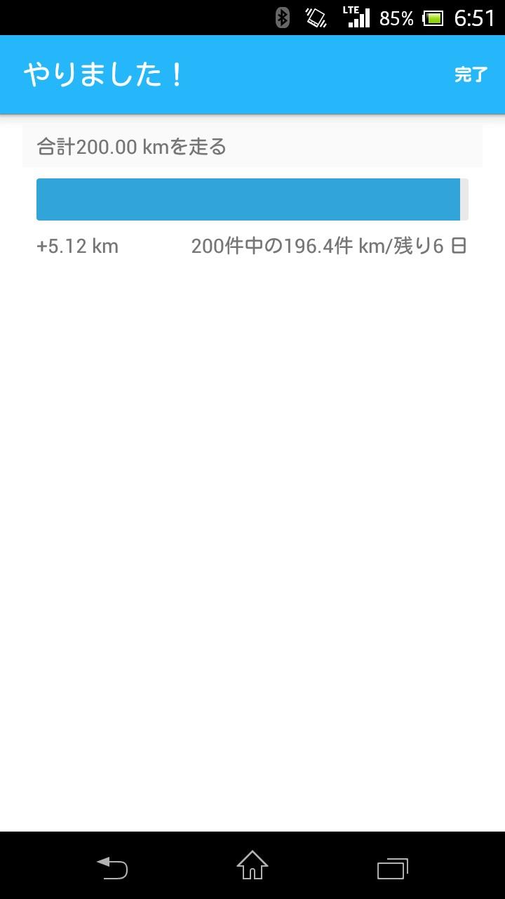 20150526081012a00.jpg