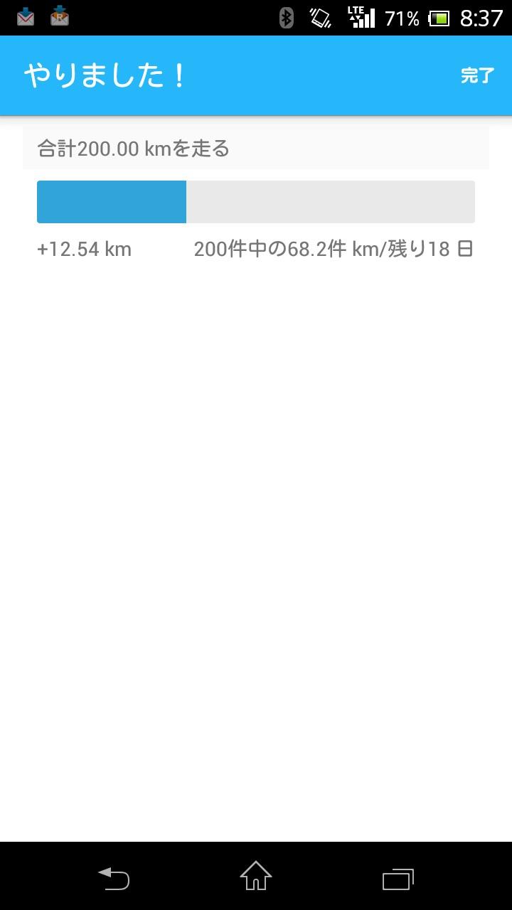 20150613115807444.jpg