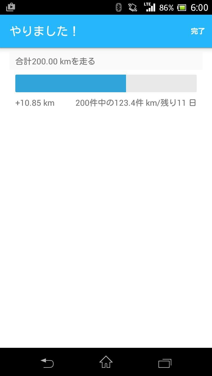 2015062009130008c.jpg