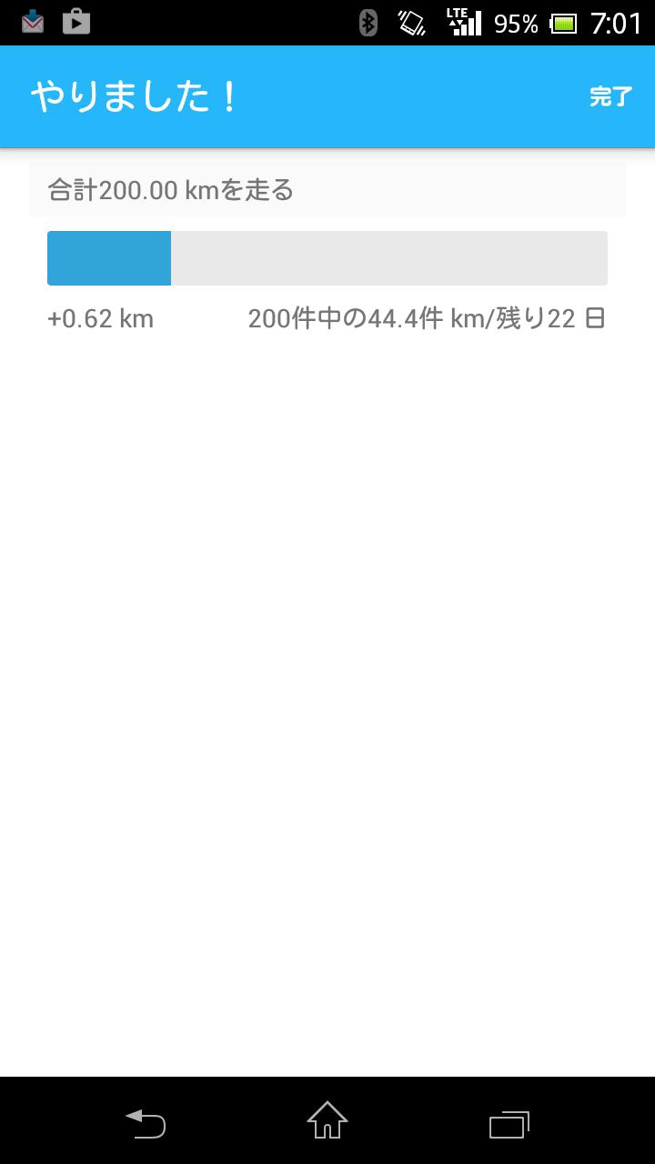 Screenshot_2015-06-09-07-01-11.png