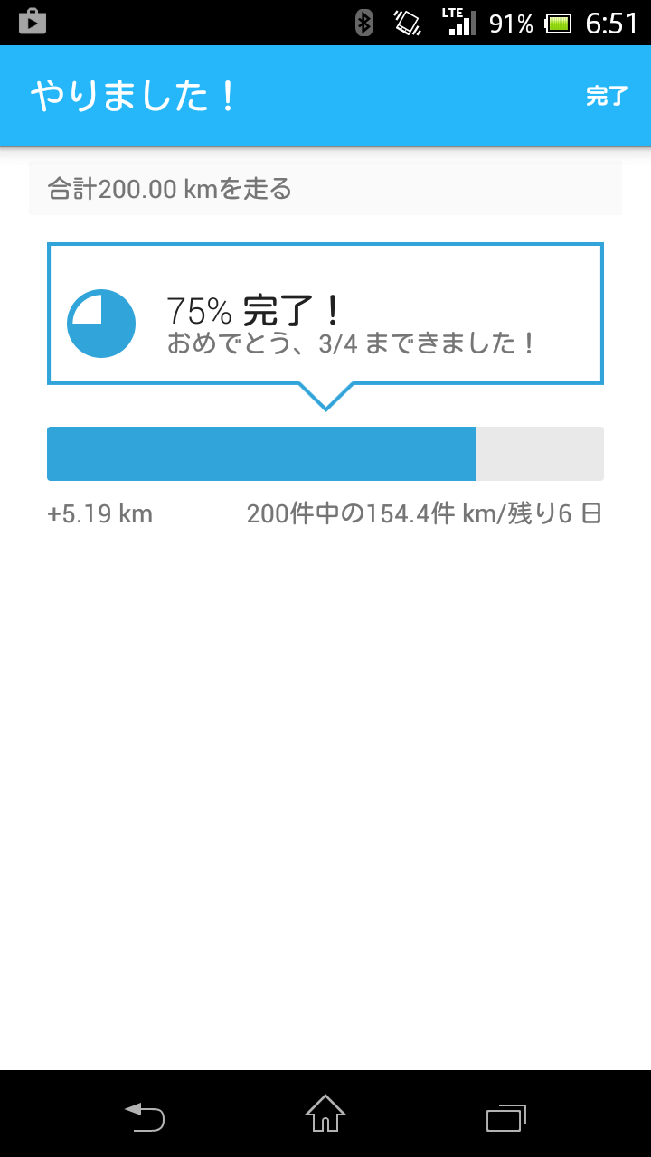 Screenshot_2015-06-25-06-51-14.png