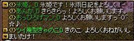 06_20150510113048388.jpg