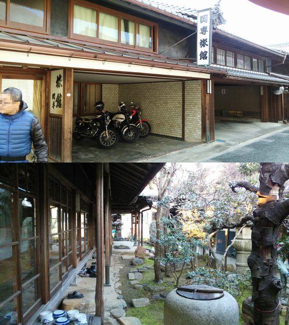 岡専旅館 20150314