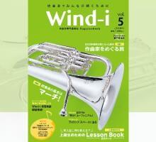 windi1.jpg