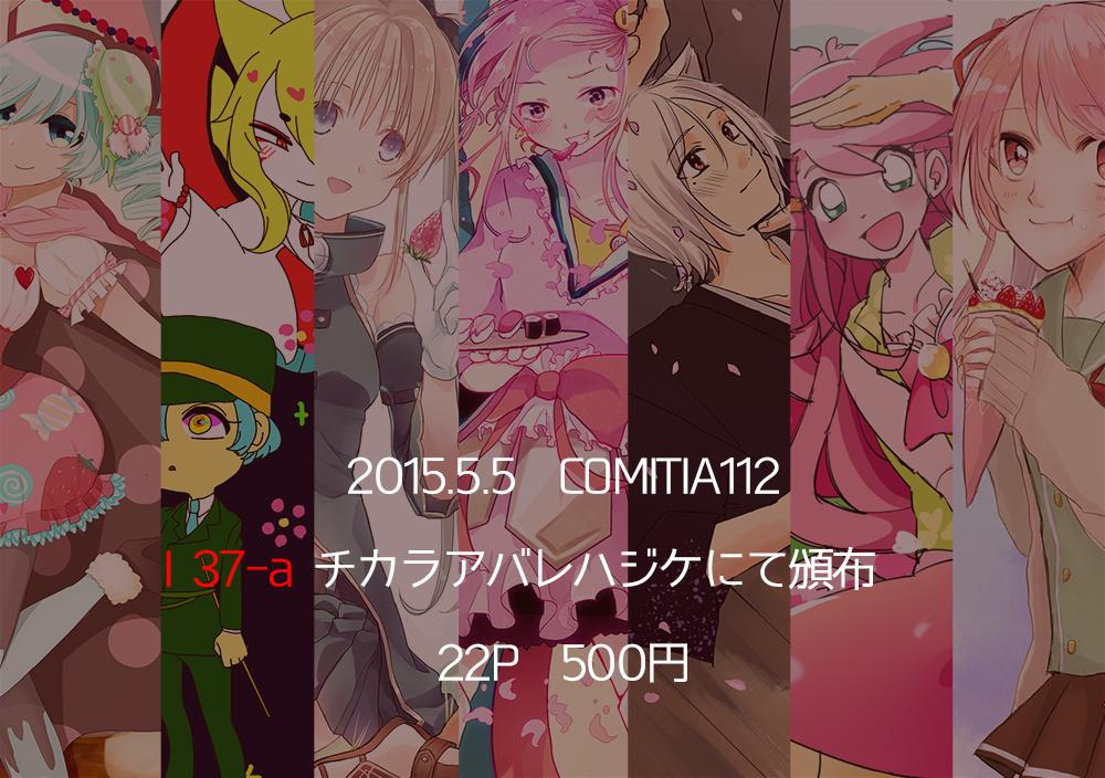 20150501012613fa0.jpg