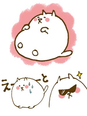 デブ猫シロ