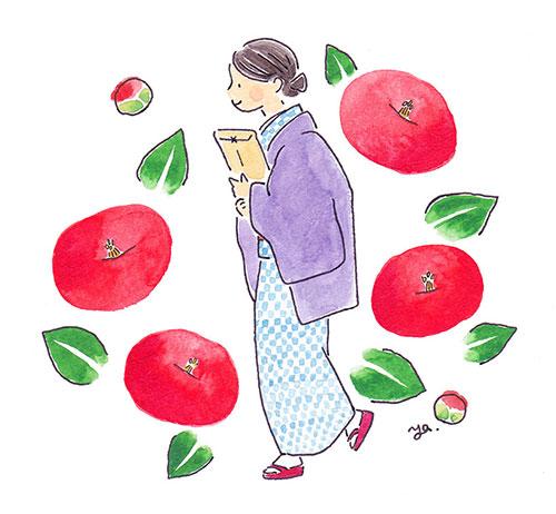 yamamotoyamane