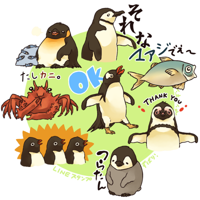 ずばり!ペンギン