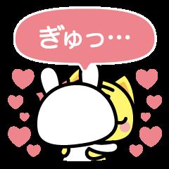fukigao_line_main.png