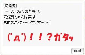 「す…」 何ですか!!?