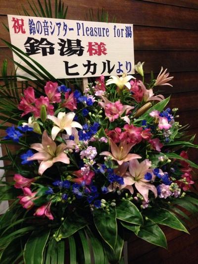 fc2blog_201502041128044af.jpg