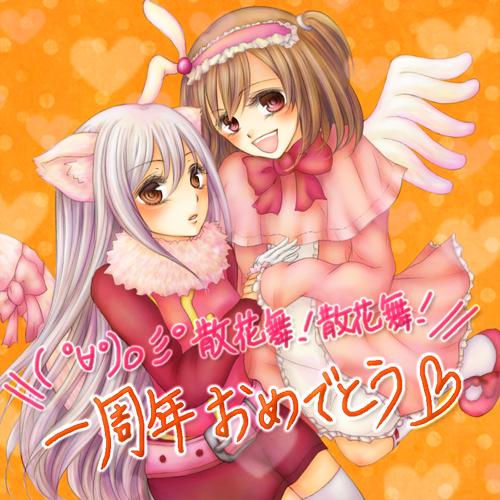 nana_comyu_issyuunen.jpg