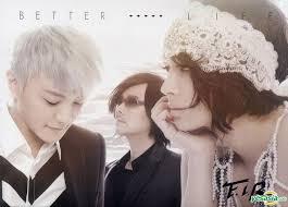 飛兒樂團 Better Life
