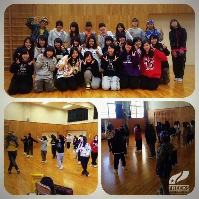 町田総合高等学校