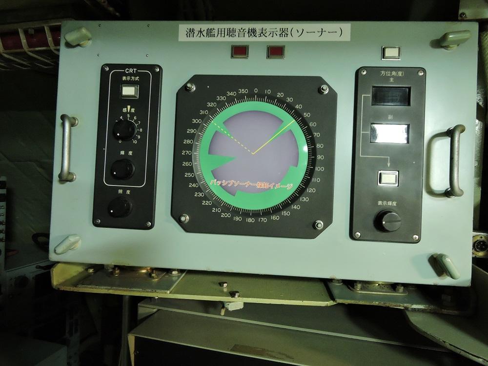 kure-78.jpg