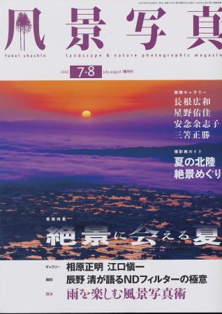 SCN_0006_20150620195334745.jpg