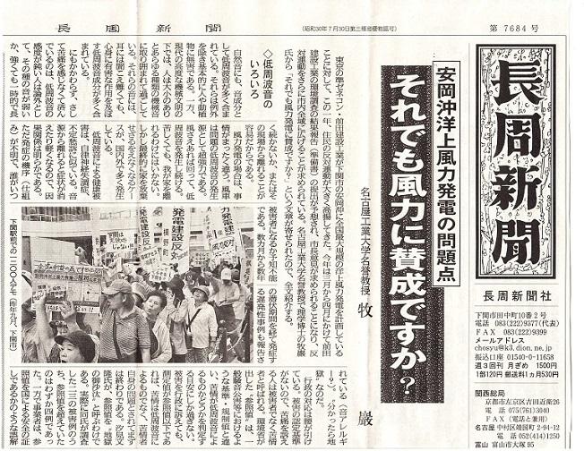 長周新聞 7684-1
