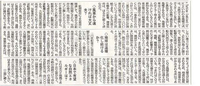 長周新聞 7684-3