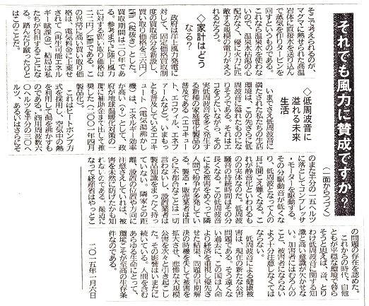 長周新聞 7684-4