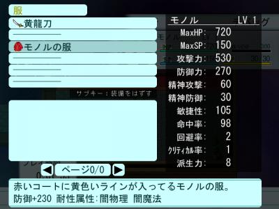 ScreenShot_2015_0117_21_26_03.png