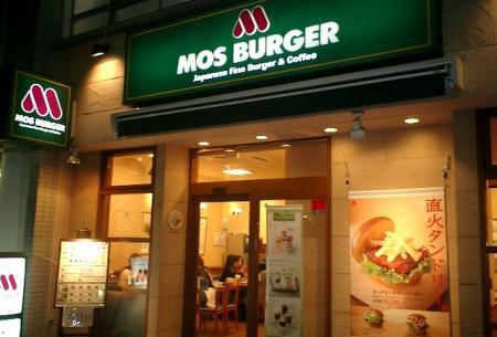 Mos_Burger-640x434[1]_convert_20150613095228