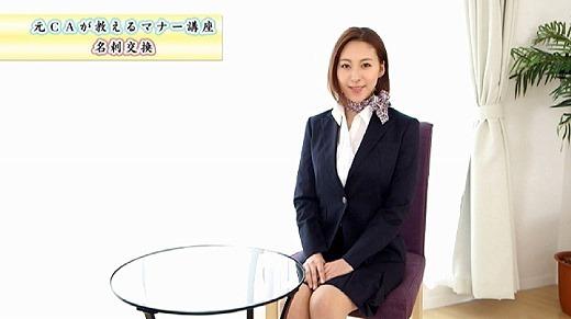 松下紗栄子 63