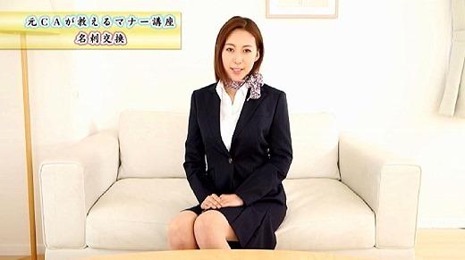 松下紗栄子 64