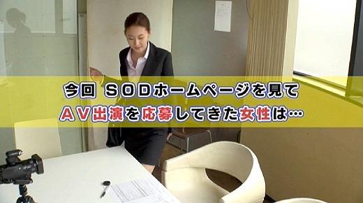松下紗栄子 67