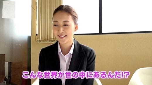 松下紗栄子 71