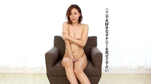 松下紗栄子 77