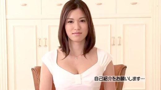 水嶋杏樹 30