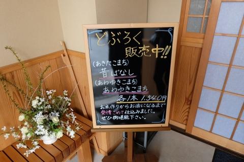 20150411_0263.jpg