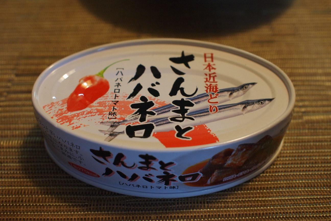 さんまとハバネロ缶1