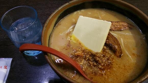 北海道超バター