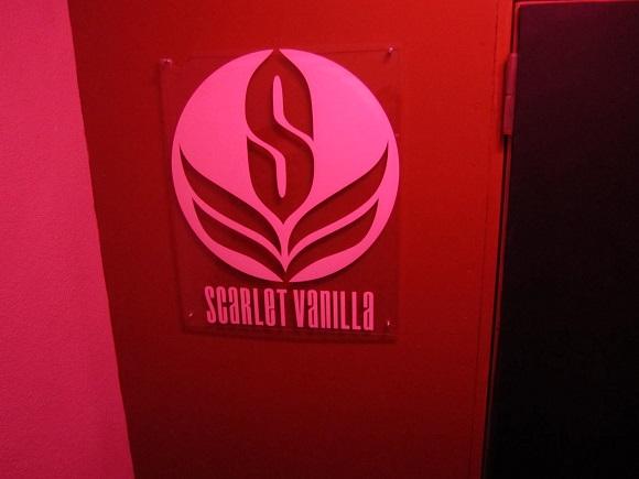 ScarletVanilla.jpg