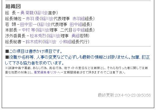 fjsw4.jpg