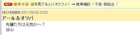 gnpt1.jpg