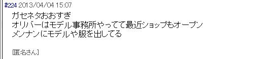 gnpt6.jpg