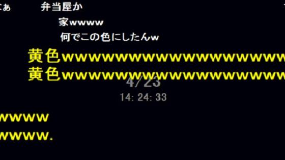 hgwn2.jpg
