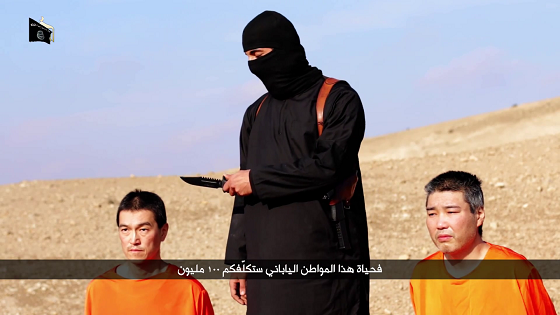 isis-7.png