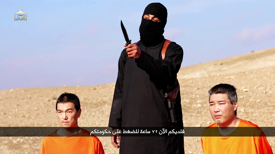 isis-9.png