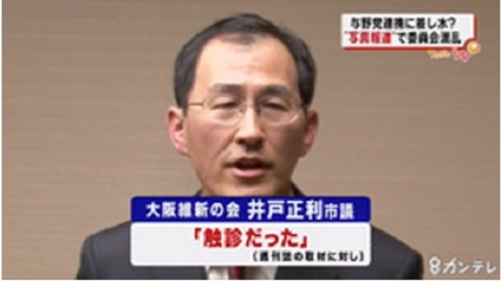 osuki-4.jpg