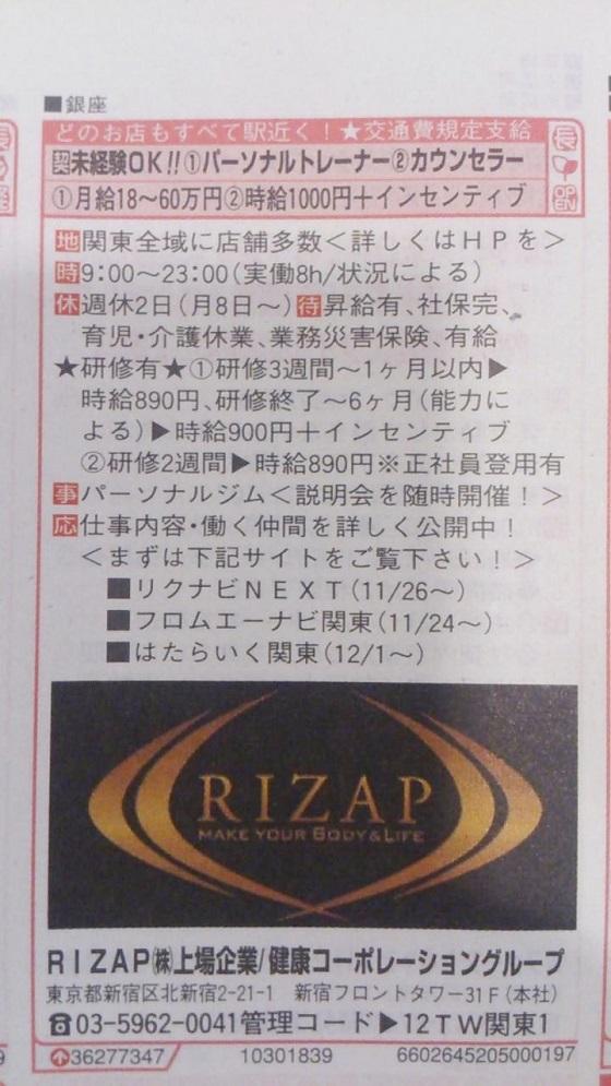 rzpy4.jpg